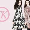 Fashion Nieuws: TESSA KOOPS is Back!