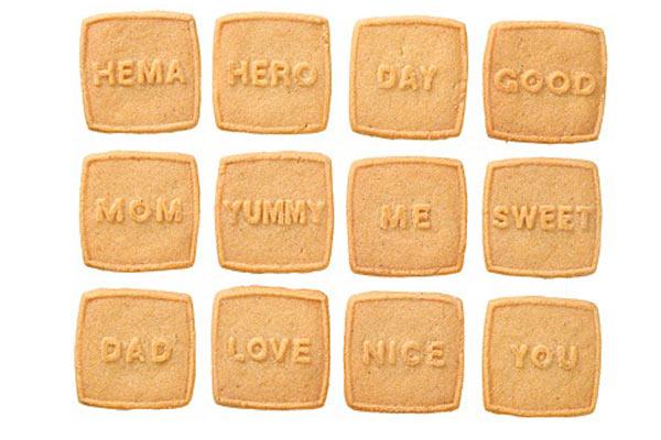 Hema Happy roomboter koekjes