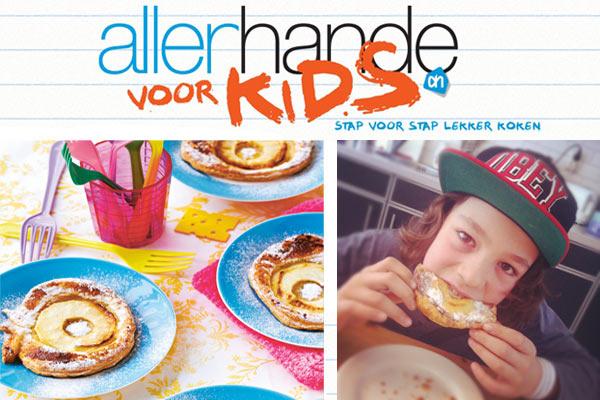 Allerhande Kids – zo wordt koken nog leuker!